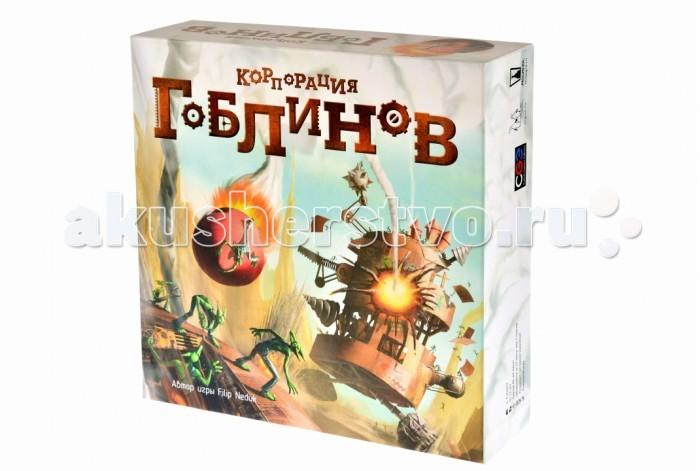 Magellan Настольная игра Корпорация гоблинов