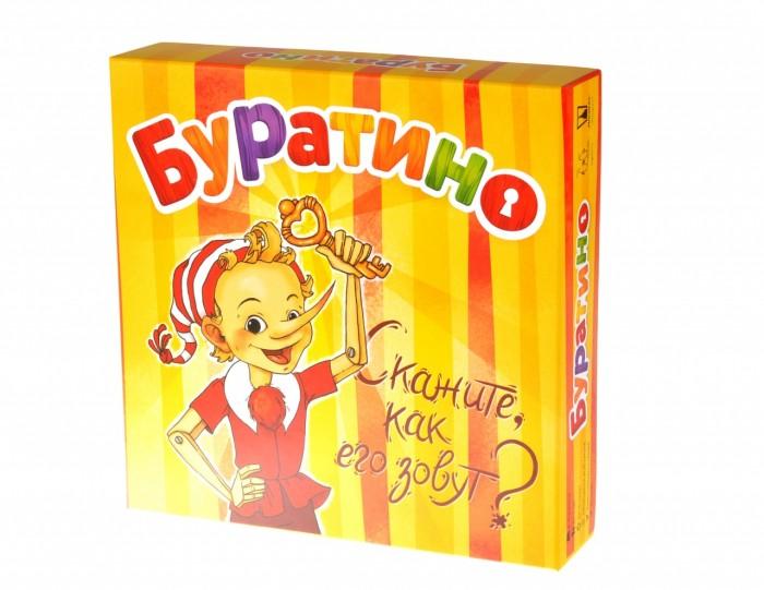 Настольные игры Magellan Настольная игра Буратино ролевые игры red box набор пиццерия