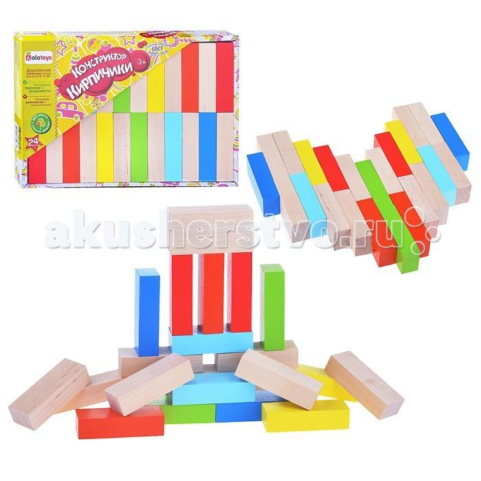 Деревянные игрушки Alatoys Набор Кирпичики деревянный наполовину окрашенный 24 шт.