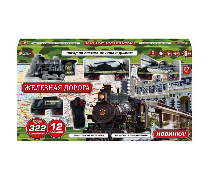 Фото - Железные дороги Играем вместе Железная дорога 322 см железные дороги играем вместе железная дорога 308 см