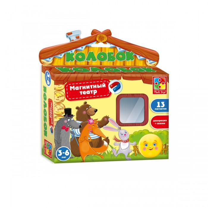 Ролевые игры Vladi toys Магнитный театр Колобок airis press настольная игра волшебный театр колобок три медведя