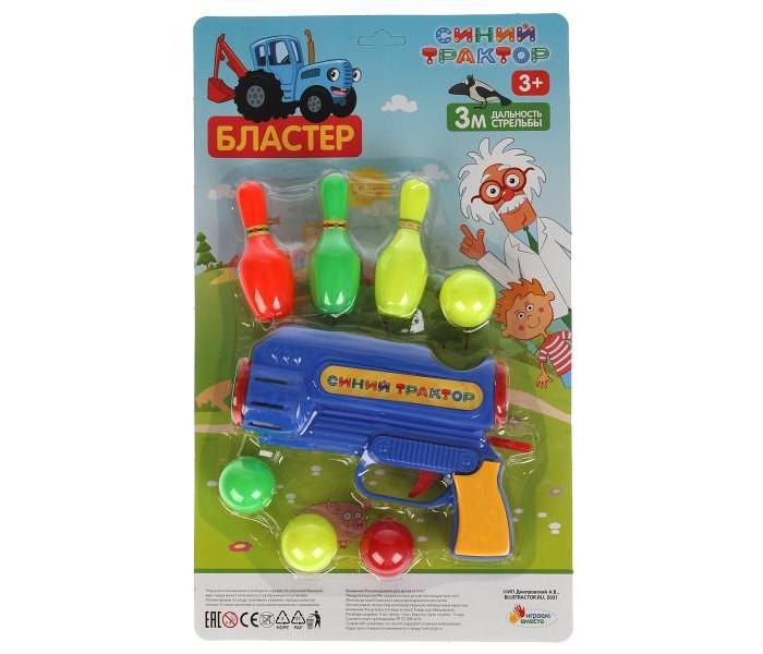 Фото - Водные пистолеты и бластеры Играем вместе Бластер стреляющий шариками 1812G216-R1 игрушечное оружие играем вместе бластер стреляющий шариками по кеглям