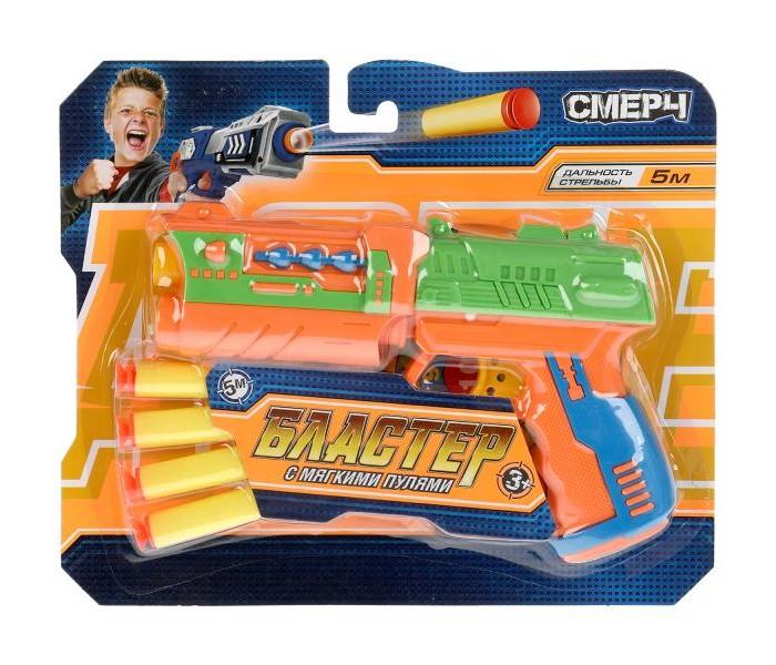 Фото - Водные пистолеты и бластеры Играем вместе Бластер стреляющий мягкими пулями игрушечное оружие играем вместе бластер стреляющий шариками по кеглям