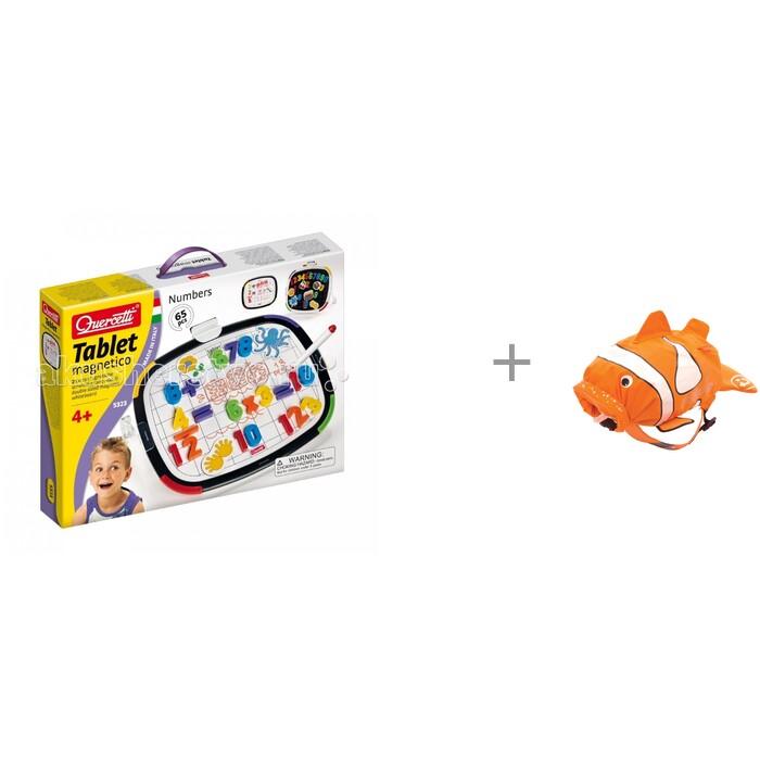 Доски и мольберты Quercetti Магнитная доска и Рюкзак Рыба-Клоун Trunki PaddlePak доска для рисования детская quercetti для обучения математике и рисования 5323
