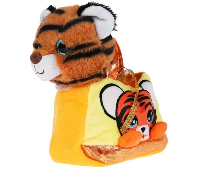 Мягкие игрушки Мой питомец Тигр в сумочке
