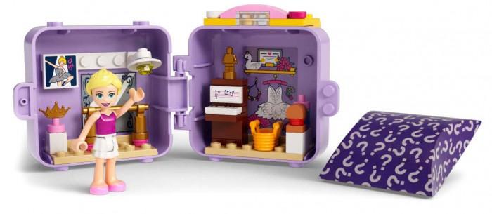 Купить Конструктор Lego Friends Кубик для балета Стефани