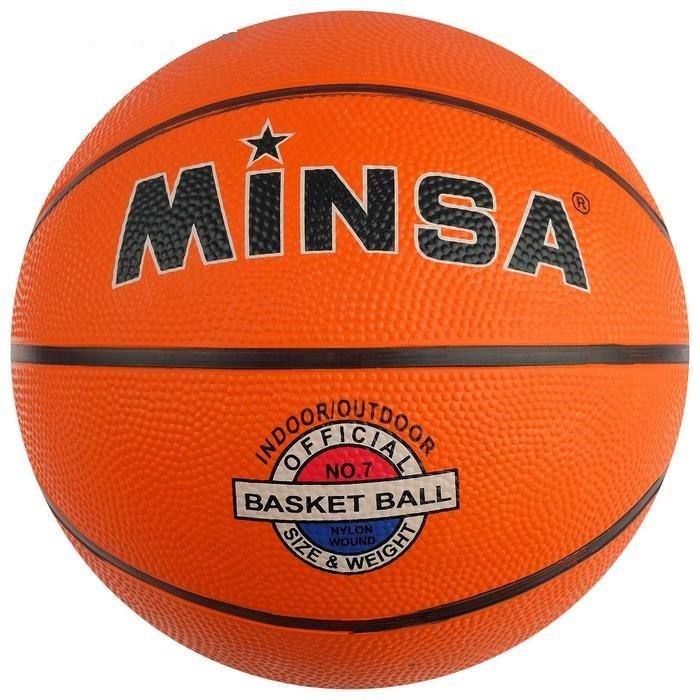 Мячи Minsa Мяч баскетбольный размер 7 491881