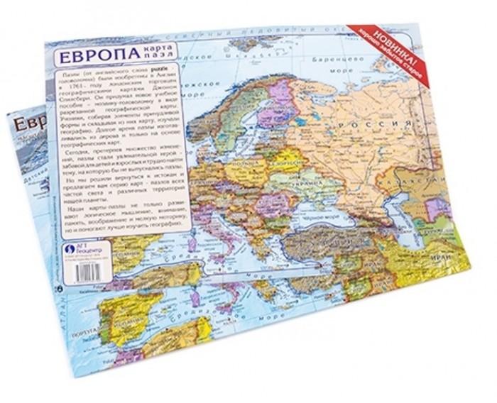 Атласы и карты Геоцентр Карта пазл Европа поло babista klingel цвет разноцветный полоска