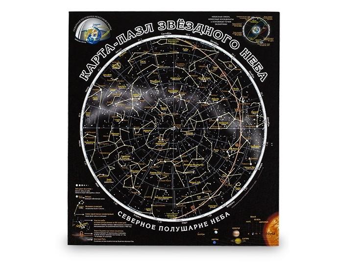 Геоцентр Карта пазл Карта звёздного неба проектор звездного неба в зеленограде