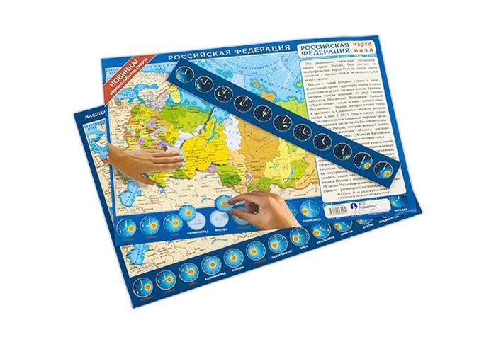 Атласы и карты Геоцентр Карта пазл Россия в какой стране проще купить жилье гражданину россии