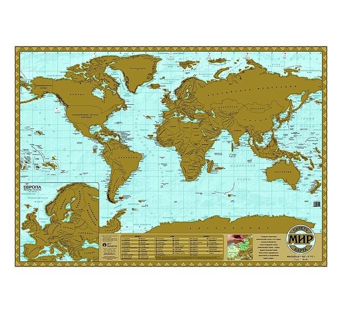 Атласы и карты Геоцентр Скретч карта Мира оригинальная карта мира со специальным покрытием с указанием городов