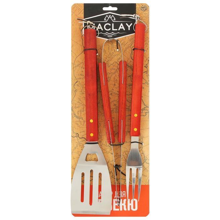 Товары для дачи и сада Maclay Набор для барбекю 45 см