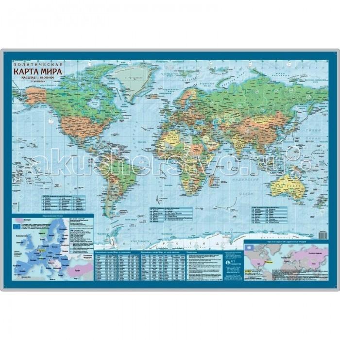 Атласы и карты Геоцентр Настольная карта Политический мир бумбарам настольная двухсторонняя карта мира для детей