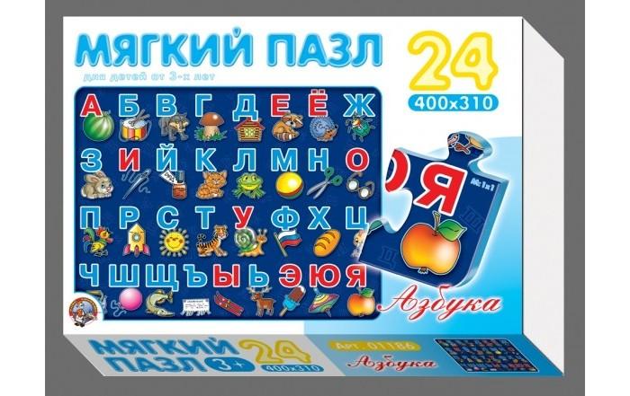 Пазлы Десятое королевство Пазл мягкий Азбука 24 элемента