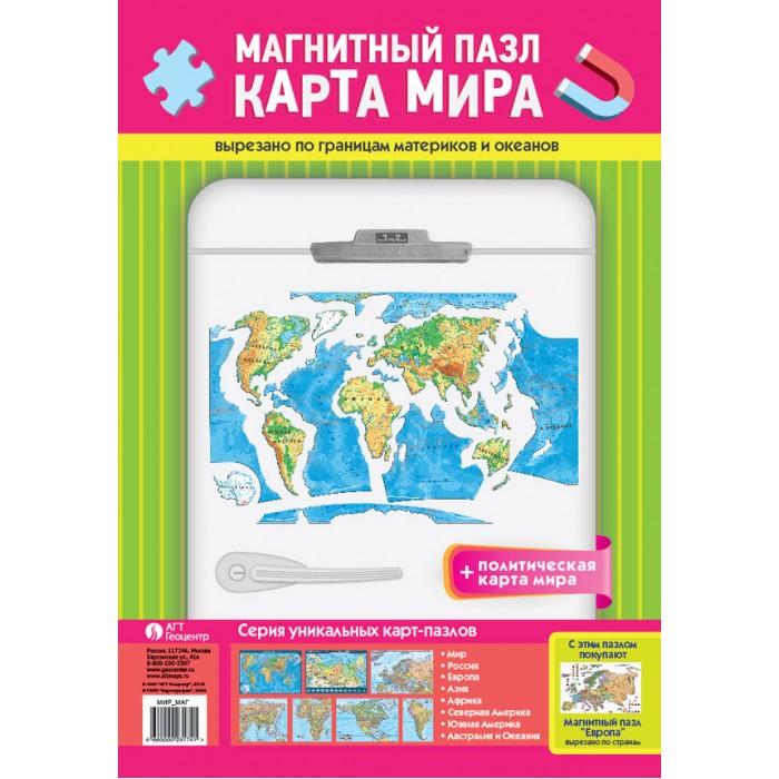 Геоцентр Магнитный пазл Карта мира