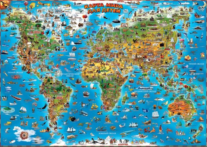 Атласы и карты Геоцентр Карта мира для детей настенная 130 см бумбарам настольная двухсторонняя карта мира для детей