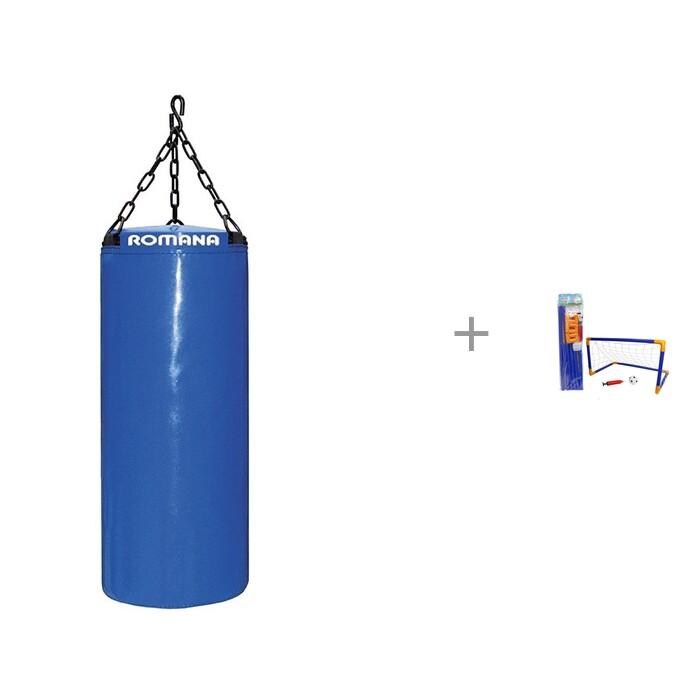 Купить Спортивный инвентарь, Romana Мешок боксерский 5 кг и Футбольные ворота 1toy с мячом и насосом