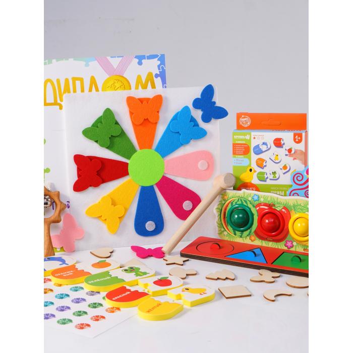 Развивающие игрушки LandyBox Набор для детей с 6 месяцев до 1 года (маленький)