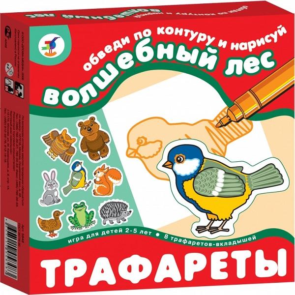 Раскраски Step Puzzle Трафарет Волшебный лес кроссовки аирмаксы в донецке для ребёнка девять лет