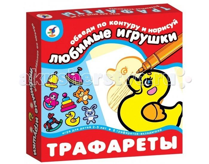 Наборы для творчества Step Puzzle Трафарет Любимые игрушки кроссовки аирмаксы в донецке для ребёнка девять лет