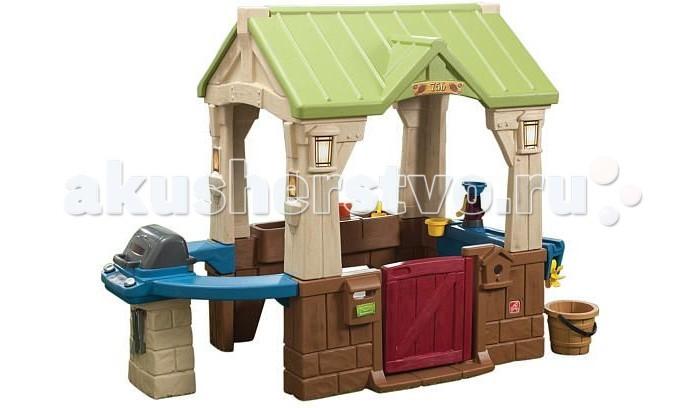 Step 2 Игровой домик ЛетнийИгровой домик ЛетнийИгровой домик Step 2 Летний увлечет детей веселой игрой!  Особенности: Домик включает в себя слот для почты, водяная станция с мельницами для игр с водой, место для высадки и выращивания настоящих цветов для маленьких садоводов. Открытая конструкция домика позволит родителям присматривать за детьми, во время игры. Дети могут собраться вокруг игрушечного гриля и приготовить вкусные блюда. Домик предоставляет множество функций и возможностей (все как в жизни взрослых), где может играть большая компания детей! На стене дома есть работающий насос с водяным колесом и ведром; Открывающаяся и закрывающаяся дверь;  Гриль с поворотными кнопками и принадлежностями;  Почтовый ящик для отправления и получения игрушечных писем (не входят в комплект);  Емкость для цветов и цветочный горшок с отверстием можно использовать для посадки цветов;  Комплект принадлежностей из семи частей и украшения создают впечатление настоящего дома во дворе<br>
