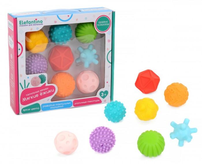 Купить Мячи, Elefantino Тактильные мячики Мягкие ёжики 8 шт.