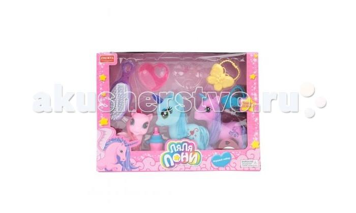 Игровые наборы Zhorya Игровой набор Ляля пони музыкальный palace pets игровой набор пони невеличка питомец бель