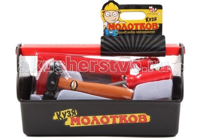 Ролевые игры Zhorya Набор слесарных инструментов Кузя молотков ZYK-021D-5 ролевые игры zhorya тостер с аксессуарами