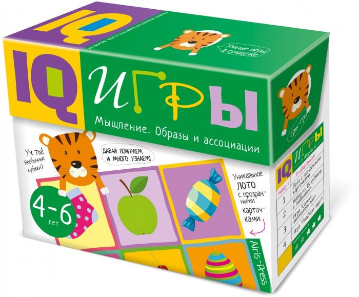 Раннее развитие Айрис-пресс Сундучок с  IQ играми. Мышление. Образы и ассоциации 4-6 лет набор для игры карточная айрис пресс iq карточки развиваем мышление 25624