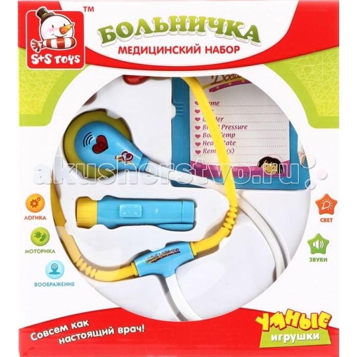 s s toys игровой набор дартс с дротиками 200003538 Ролевые игры S+S Toys Игровой набор Больничка EJ14673R