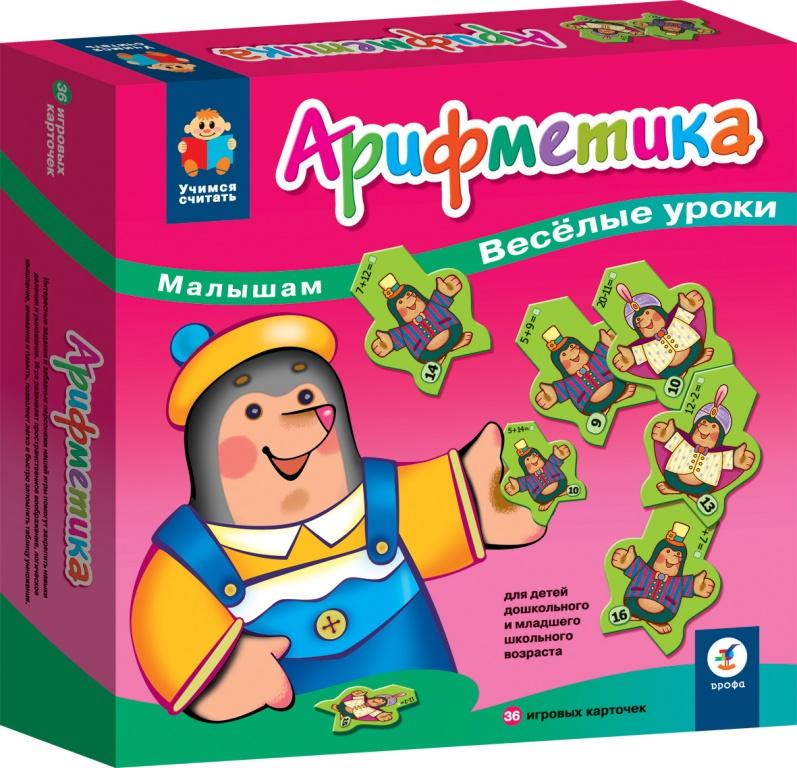 забавные игры для детей работы