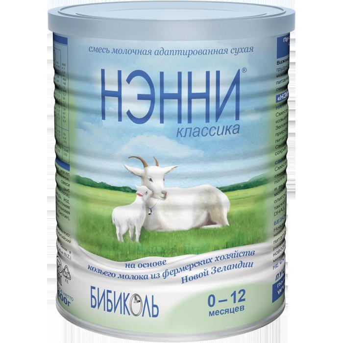 Молочные смеси Бибиколь Нэнни Классика Молочная смесь на основе козьего молока с рождения 400 г