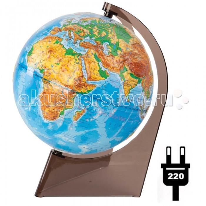 Глобусы Глобусный мир Глобус физический рельефный 21 см с подсветкой
