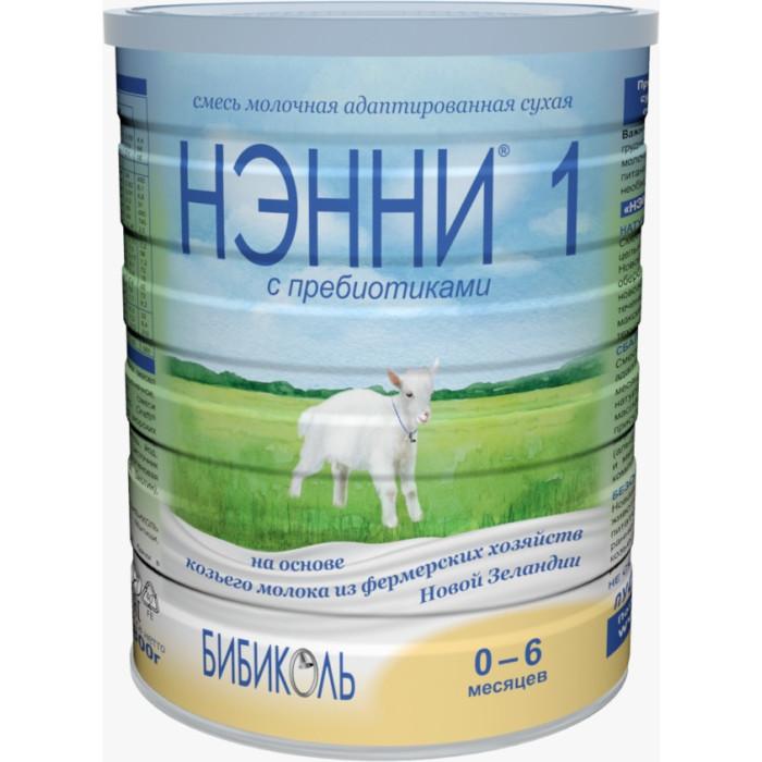 Молочные смеси Бибиколь Нэнни 1 Молочная смесь с пребиотиками на основе козьего молока с рождения 400 г молочная смесь semper bifidus 1 с рождения 400 г