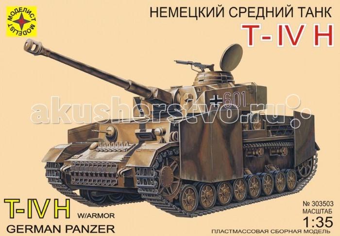 Конструктор Моделист Модель Немецкий танк  T-IV HМодель Немецкий танк  T-IV HТанк Т-IV выпускался в течение всей 2-й Мировой Войны (около 10000 машин 10 модификаций), это самый массовый танк Вермахта. На его базе выпускались штурмовые орудия, истребители танков, 88 и 150 мм самоходные установки, зенитные СУ, мостоукладчики, ремонтно-эвакуационные танки, командно-штабные танки и др.  Т-IV был подвижной и легкоуправляемой машиной. Однако ее проходимость, особенно у перетяжеленных последних модификаций, была неудовлетворительна. По вооружению и броневой защите он превосходил танки западных стран, кроме некоторых модификаций американских М4 и английских «Комет» и по всем характеристикам (кроме толщины лобовой брони) уступал нашему Т-34.  Из деталей, которые входят в комплект, можно собрать полноценный танк, выполненный в масштабе 1:35.  Моделирование – не только увлекательное, но и полезное хобби, которое развивает мышление и воображение, мелкую моторику рук.  Внимание! Клей, краски, кисточка в набор не входят, приобретаются отдельно.<br>