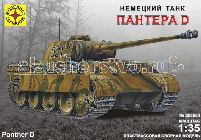 Купить Сборные модели, Моделист Модель танк Пантера D