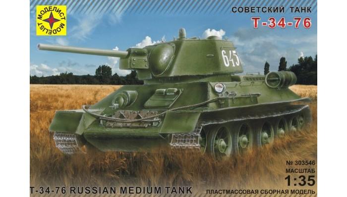 Звезда Модель Вертолет Ми-8МТ
