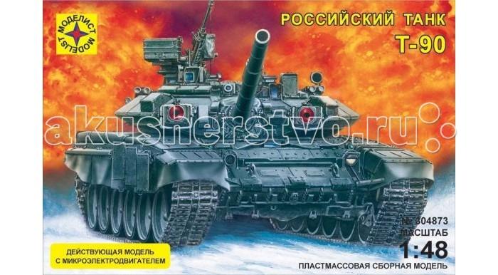 Конструкторы Моделист Модель танк Т-90 с микроэлектродвигателем макдэнжерьюз т т живой огонь