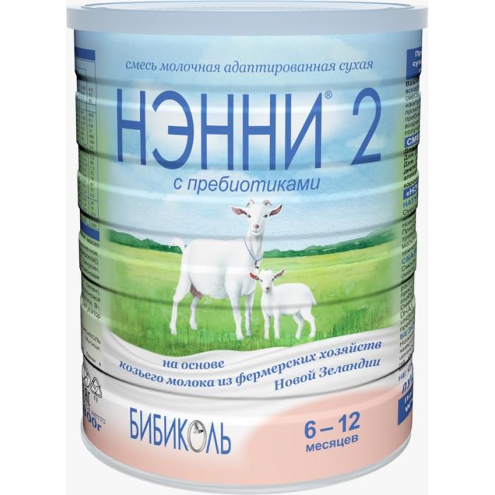 Молочные смеси Бибиколь Нэнни 2 Молочная смесь с пребиотиками на основе козьего молока с 6 мес. 400 г, Молочные смеси - артикул:12381