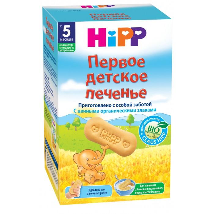 Печенье Hipp Первое детское печенье с 5 мес. 150 г печенье детское био с яблоком с 1 года 150 гр
