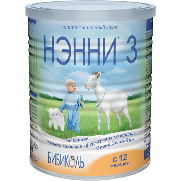 Молочные смеси Бибиколь Нэнни 3 Молочная смесь на основе козьего молока от 1 года 400 г, Молочные смеси - артикул:12389