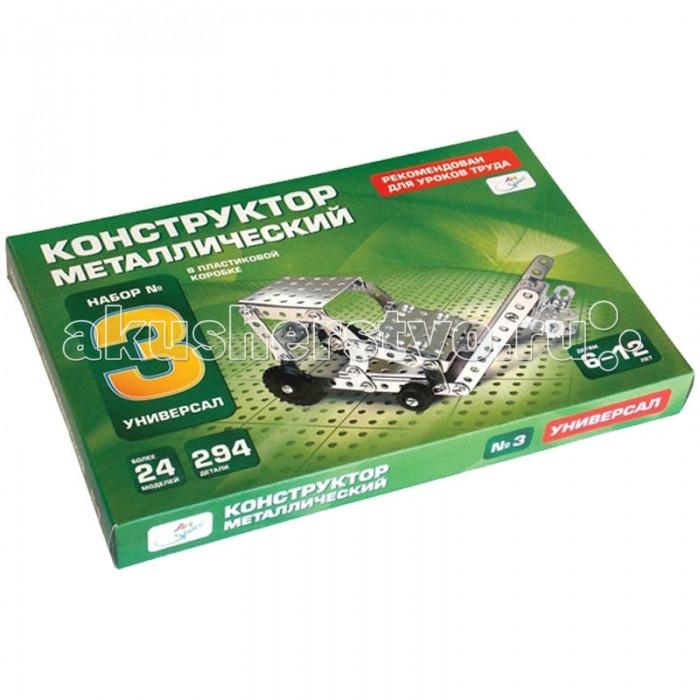 Конструкторы Спейс металлический №3 Универсал 294 элемента пластиковый короб металлический 3