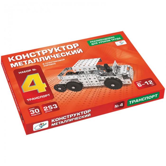 Конструкторы Спейс металлический №4 Транспорт 253 элемента пластиковый короб конструктор металлический продам в харькове