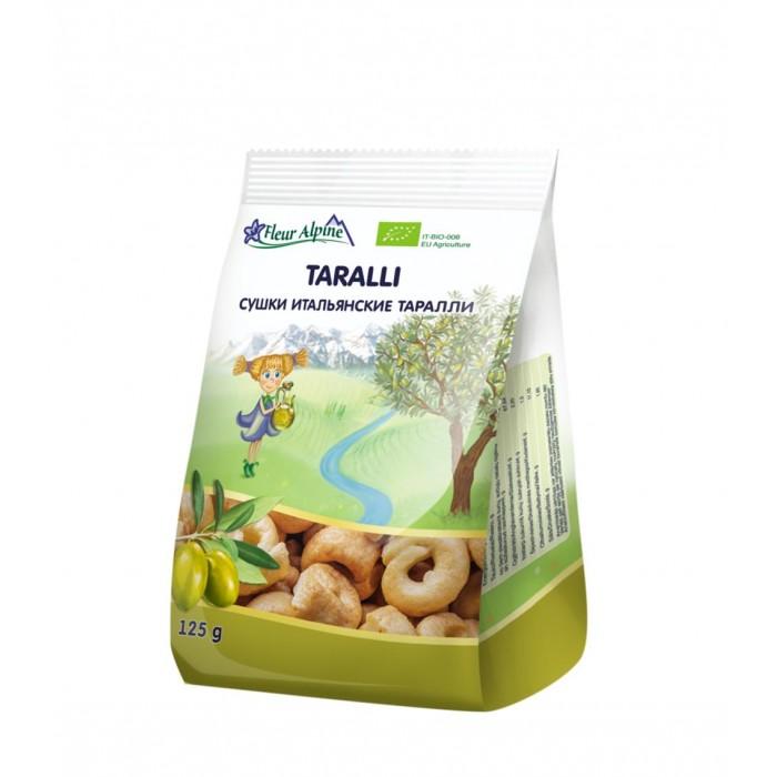Печенье Fleur Alpine Сушки итальянские Органик Таралли 125 г масло fleur alpine детское оливковое масло 10 мл