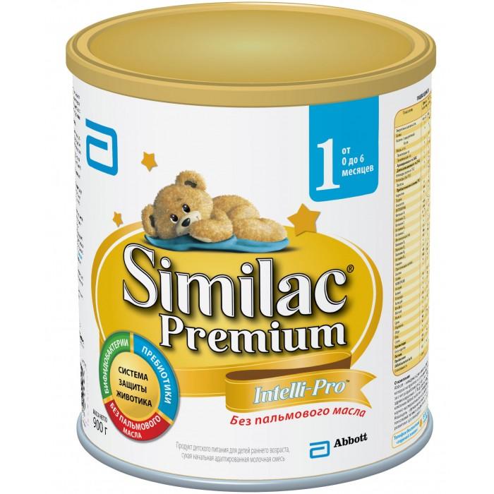 Молочные смеси Similac Молочная смесь 1 Premium 0-6 мес. 900 г similac смесь педиашур малоежка similac со вкусом банана 200 мл