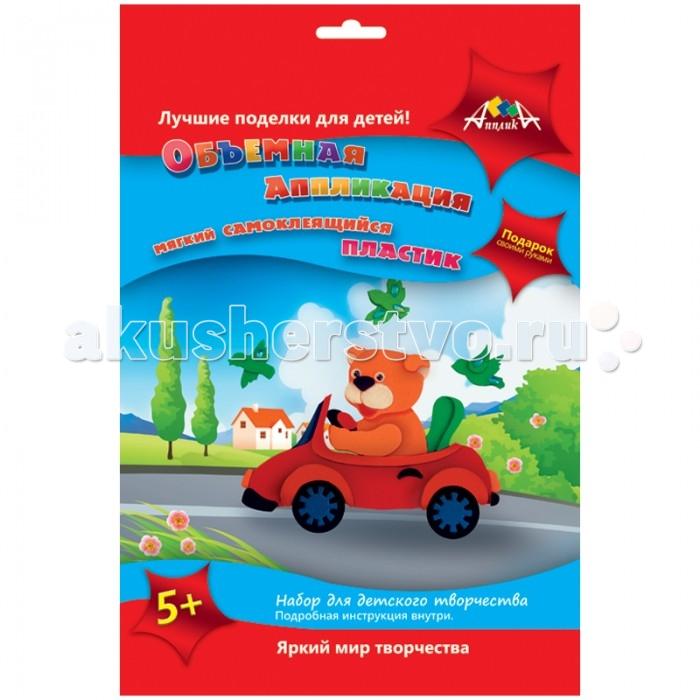 Наборы для творчества Апплика Аппликация Медвежонок в автомобиле из самоклеящегося пластика EVA пазлы апплика мозаика мягкая цифры из самоклеящегося мягкого пластика eva