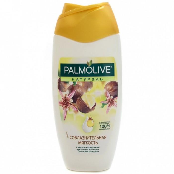 Косметика для мамы Palmolive Гель для душа Натурель Соблазнительная мягкость (Макадамия) 250 мл palmolive гель для душа роскошная мягкость черная орхидея и увлажняющее молочко palmolive 250 мл