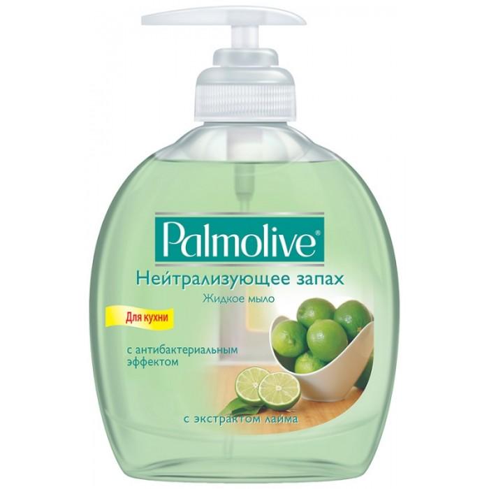 Косметика для мамы Palmolive Жидкое мыло Нейтрализующее Запах 300 мл