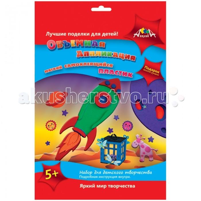 Аппликации для детей Апплика Аппликация Ракета из самоклеящегося мягкого пластика EVA апплика аппликация жираф из самоклеящегося мягкого пластика