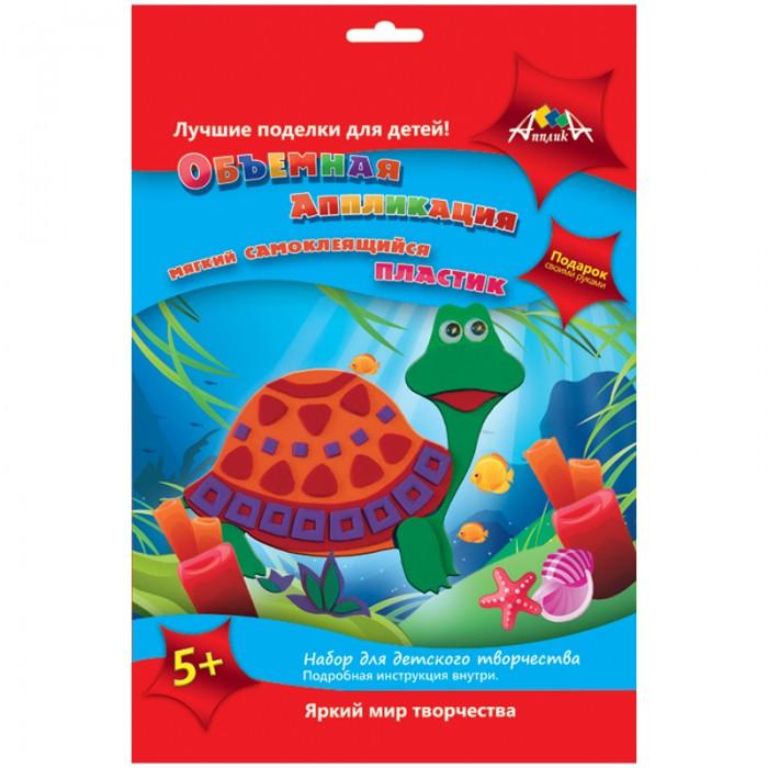 Аппликации для детей Апплика Аппликация Черепаха из самоклеящегося пластика EVA апплика аппликация жираф из самоклеящегося мягкого пластика